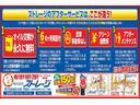 三菱 アイ ビバーチェ 新品ナビ付 バッテリー新品 ワイパー新品