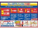日産 ピノ S 新品ナビ付 バッテリー新品 ワイパー新品