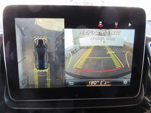 GLE43 4マチック クーペ パノラマサンルーフ・黒革・純正ナビ地デジ・全周囲カメラ(17枚目)