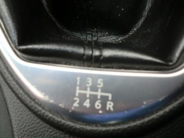 370GT タイプS6速MT19アルミナビTVバックカメラ(15枚目)