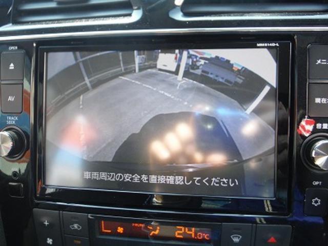 ハイウェイスター S-ハイブリッド ナビTV(19枚目)