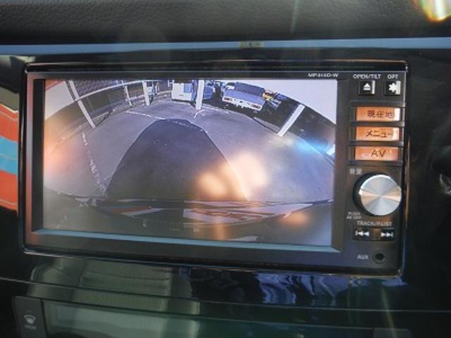 20X ナビフルセグ バックカメラ ビルトインETC(17枚目)