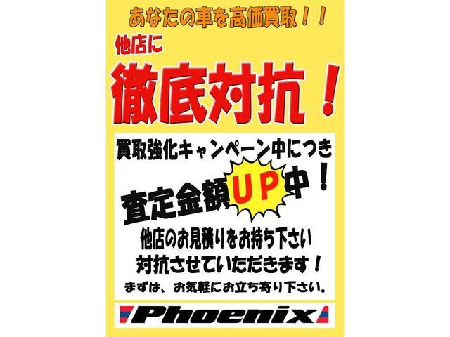 9インチナビTV☆TRDフルエアロ☆20インチアルミ☆両側パワースライド