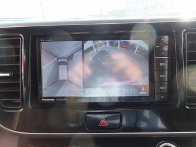 ハイウェイスター X Gパッケージ ワンオーナー ナビフルセグTV アラウンドビューモニター 両側パワースライドドア ETC エマージェンシーブレーキ キセノン インテリキー プッシュスタート 15インチアルミ(18枚目)