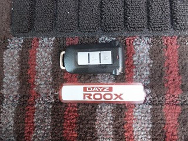ハイウェイスター X Gパッケージ ワンオーナー ナビフルセグTV アラウンドビューモニター 両側パワースライドドア ETC エマージェンシーブレーキ キセノン インテリキー プッシュスタート 15インチアルミ(19枚目)