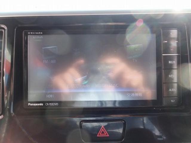 ハイウェイスター X Gパッケージ ワンオーナー ナビフルセグTV アラウンドビューモニター 両側パワースライドドア ETC エマージェンシーブレーキ キセノン インテリキー プッシュスタート 15インチアルミ(38枚目)