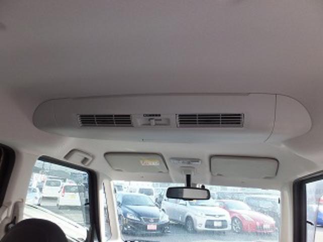 ハイウェイスター X Gパッケージ ワンオーナー ナビフルセグTV アラウンドビューモニター 両側パワースライドドア ETC エマージェンシーブレーキ キセノン インテリキー プッシュスタート 15インチアルミ(53枚目)