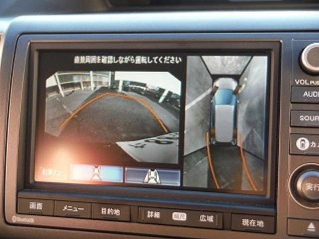 Z 修復歴無しメーカーナビ フリップダウンモニター マルチビューカメラ スマートキー 両側パワースライドドア ECON パドルシフト ビルトインETC オートライト HID(19枚目)