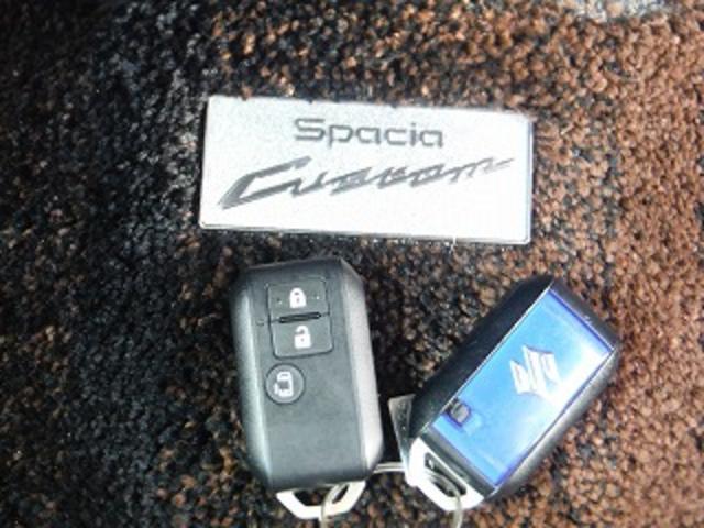 ハイブリッドGS 全方位モニターカメラパッケージ 衝突軽減ブレーキ パワースライドドア アイドリングストップ スマートキー ヘッドアップディスプレイ シートヒーター LEDオートライト LEDフォグ コーナーセンサー(17枚目)
