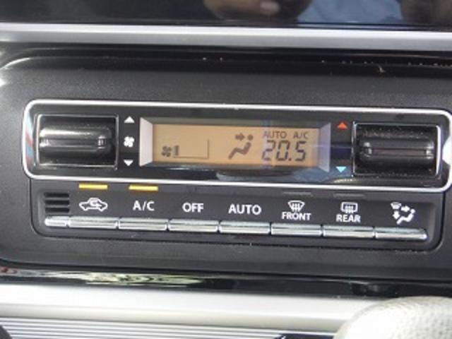 ハイブリッドGS 全方位モニターカメラパッケージ 衝突軽減ブレーキ パワースライドドア アイドリングストップ スマートキー ヘッドアップディスプレイ シートヒーター LEDオートライト LEDフォグ コーナーセンサー(29枚目)