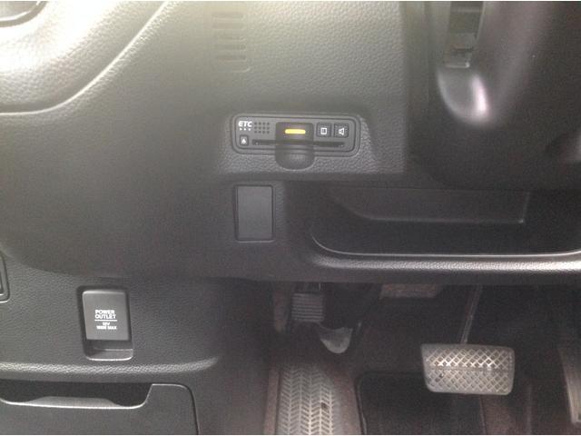 G・Lターボホンダセンシング ナビフルセグTV バックカメラ 両側パワースライドドア 衝突軽減ブレーキ ビルトインETC オートライト オートハイビーム LEDヘッドライト アイドリングストップ エアロ(29枚目)