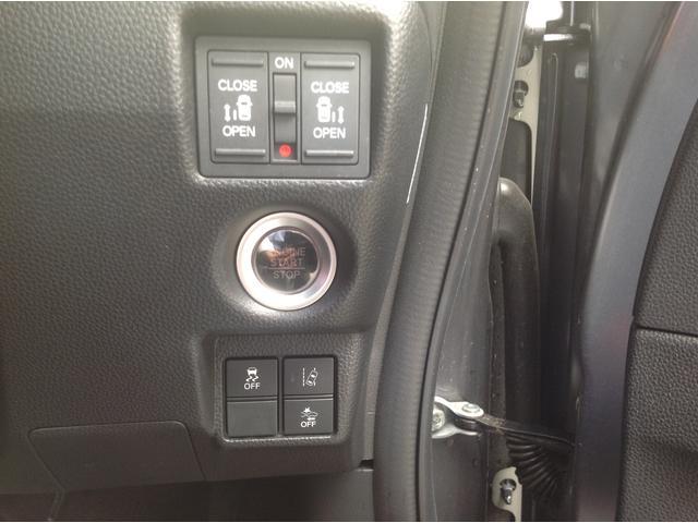 G・Lターボホンダセンシング ナビフルセグTV バックカメラ 両側パワースライドドア 衝突軽減ブレーキ ビルトインETC オートライト オートハイビーム LEDヘッドライト アイドリングストップ エアロ(34枚目)