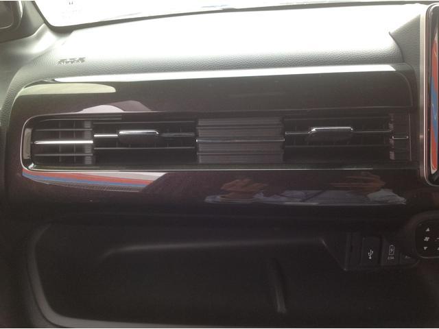 G・Lターボホンダセンシング ナビフルセグTV バックカメラ 両側パワースライドドア 衝突軽減ブレーキ ビルトインETC オートライト オートハイビーム LEDヘッドライト アイドリングストップ エアロ(39枚目)