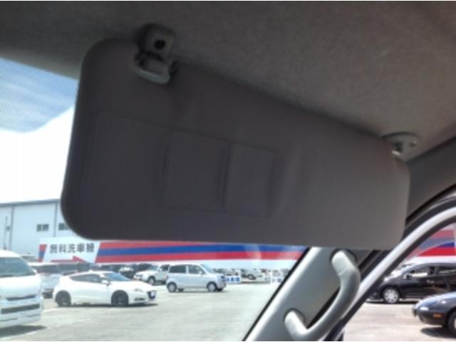 ロングDX 6人乗り ナビテレビ BLUETOOTH バックカメラ ビルトインETC 両側スライドドア キーレスエントリー スペアキーx2 ライトレベライザー ステアチルト(32枚目)