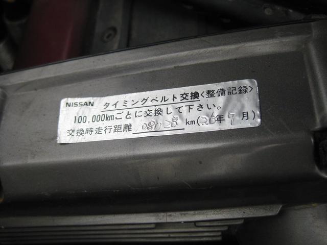 「日産」「グロリアシーマ」「セダン」「愛知県」の中古車20