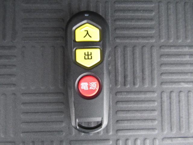 福祉車両 G スロープ 電動ウィンチ 純正CDオーディオ(11枚目)