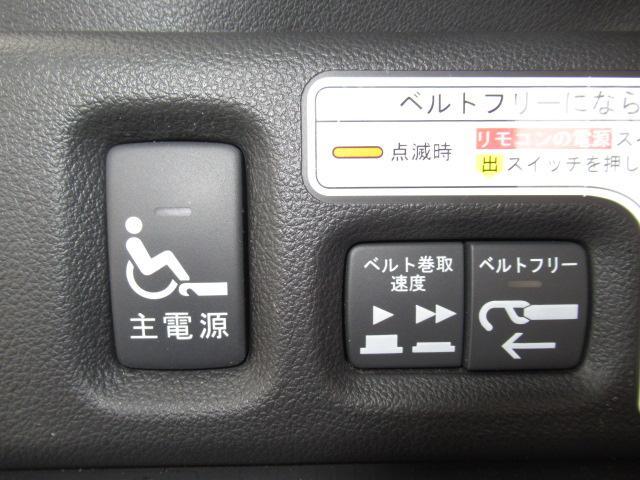 福祉車両 G スロープ 電動ウィンチ 純正CDオーディオ(12枚目)