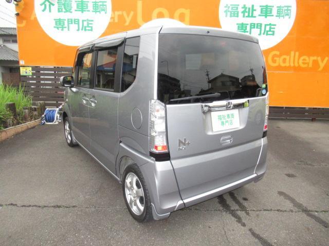 福祉車両 G スロープ 電動ウィンチ 純正CDオーディオ(20枚目)
