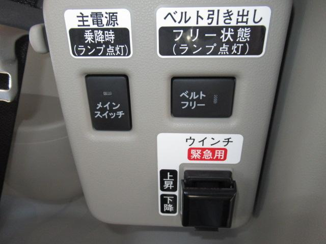 「ダイハツ」「タント」「コンパクトカー」「愛知県」の中古車21