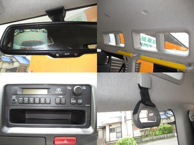 「トヨタ」「レジアスエースバン」「その他」「愛知県」の中古車15