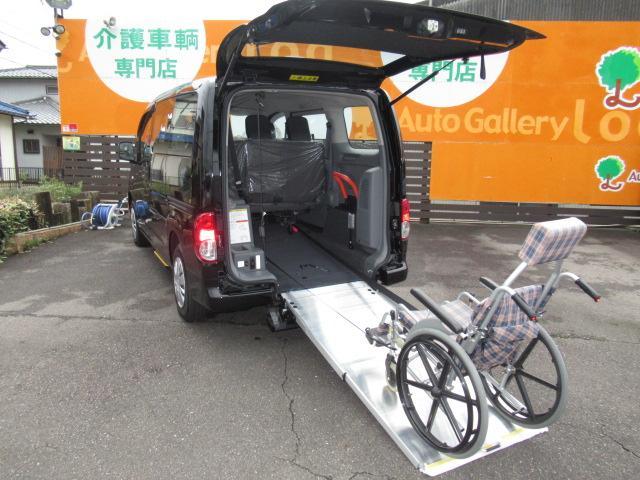 福祉車両 タクシー ユニバーサルデザイン スロープ(2枚目)