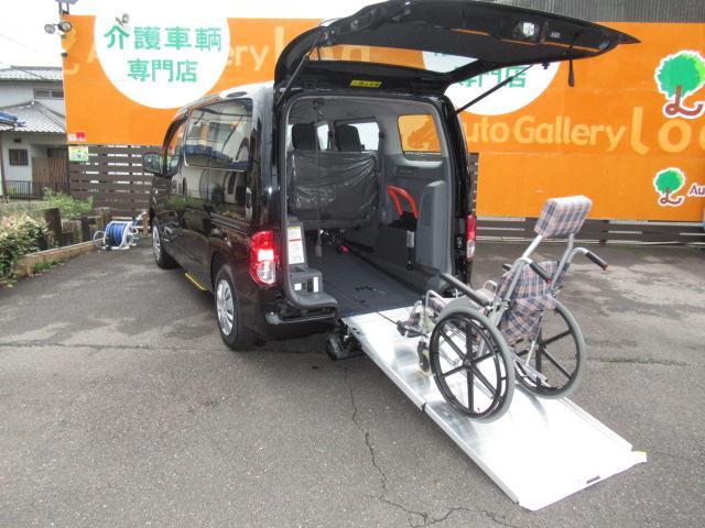 福祉車両 タクシー ユニバーサルデザイン スロープ(3枚目)