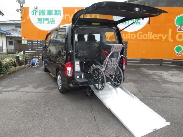 福祉車両 タクシー ユニバーサルデザイン スロープ(5枚目)