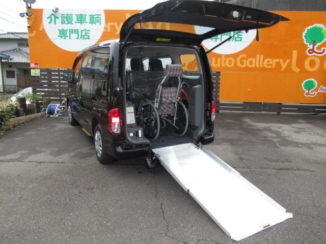 福祉車両 タクシー ユニバーサルデザイン スロープ(6枚目)