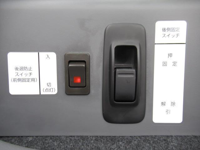 福祉車両 タクシー ユニバーサルデザイン スロープ(12枚目)