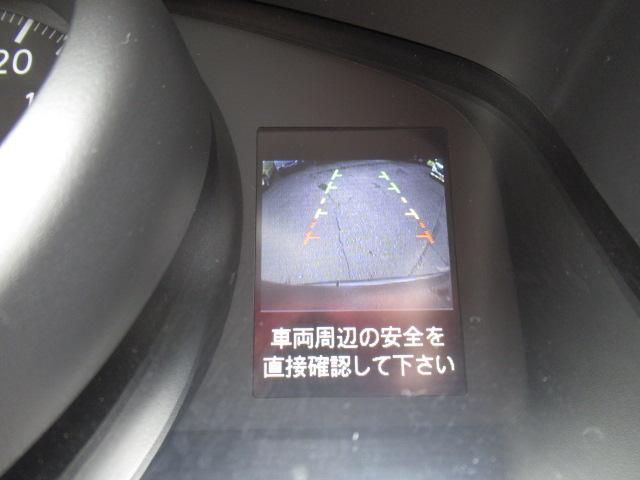 福祉車両 タクシー ユニバーサルデザイン スロープ(23枚目)