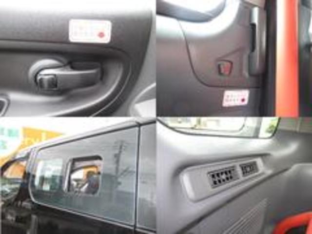 福祉車両 タクシー ユニバーサルデザイン スロープ(24枚目)