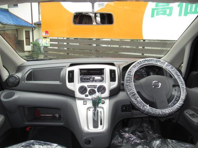 福祉車両 タクシー ユニバーサルデザイン スロープ(25枚目)