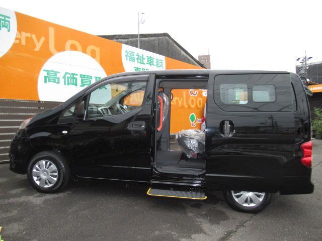 福祉車両 タクシー ユニバーサルデザイン スロープ(28枚目)