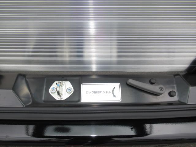 福祉車両 タクシー ユニバーサルデザイン スロープ(35枚目)