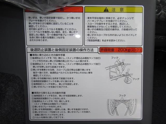 福祉車両 タクシー ユニバーサルデザイン スロープ(36枚目)