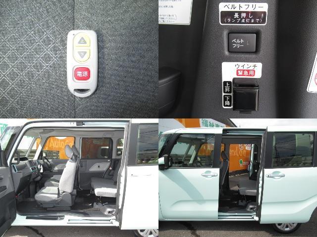 X 福祉車両 新型 スローパー ターンシート付(16枚目)