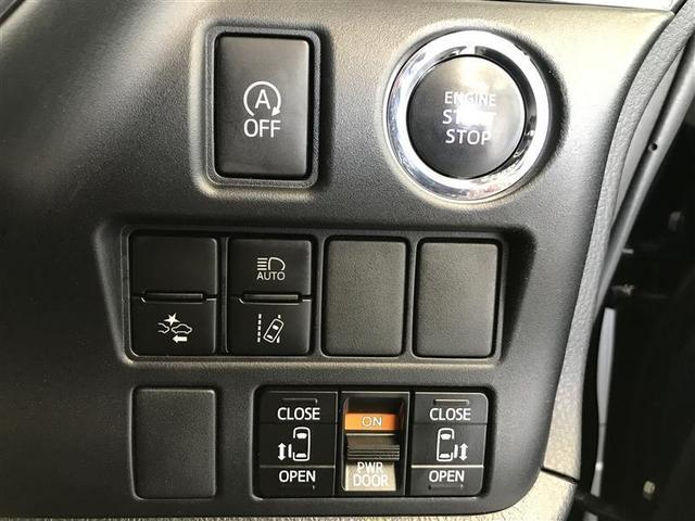 Si ダブルバイビー フルセグ メモリーナビ DVD再生 ミュージックプレイヤー接続可 後席モニター バックカメラ 衝突被害軽減システム ETC 両側電動スライド LEDヘッドランプ 乗車定員8人 3列シート ワンオーナー(12枚目)