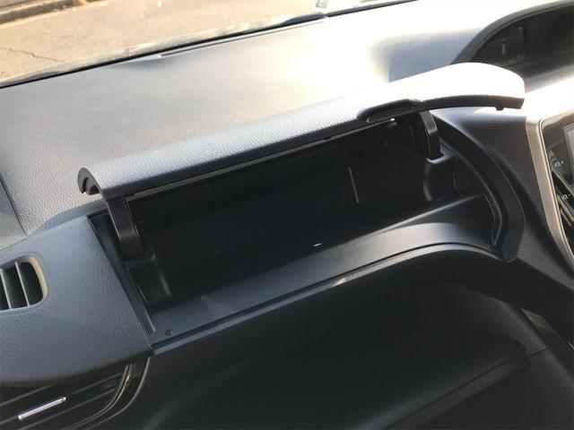 Si ダブルバイビー フルセグ メモリーナビ DVD再生 ミュージックプレイヤー接続可 後席モニター バックカメラ 衝突被害軽減システム ETC 両側電動スライド LEDヘッドランプ 乗車定員8人 3列シート ワンオーナー(44枚目)
