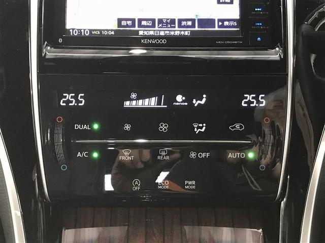 プレミアム サンルーフ フルセグ メモリーナビ DVD再生 ミュージックプレイヤー接続可 バックカメラ ETC LEDヘッドランプ ワンオーナー 記録簿(10枚目)