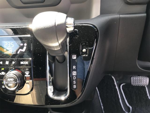 モーダ Gパッケージ ワンセグ メモリーナビ ミュージックプレイヤー接続可 バックカメラ 衝突被害軽減システム ETC LEDヘッドランプ ワンオーナー(36枚目)