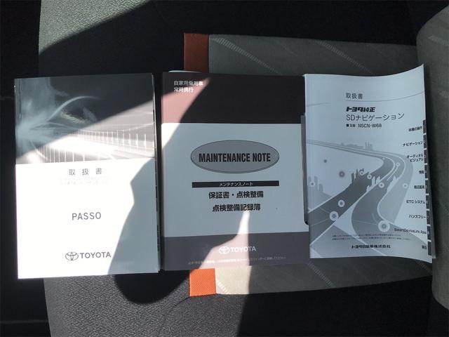 モーダ Gパッケージ ワンセグ メモリーナビ ミュージックプレイヤー接続可 バックカメラ 衝突被害軽減システム ETC LEDヘッドランプ ワンオーナー(42枚目)