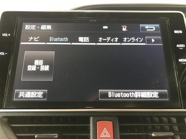 Si ダブルバイビー フルセグ メモリーナビ DVD再生 ミュージックプレイヤー接続可 バックカメラ 衝突被害軽減システム ETC ドラレコ 両側電動スライド LEDヘッドランプ 乗車定員7人 3列シート ワンオーナー(10枚目)