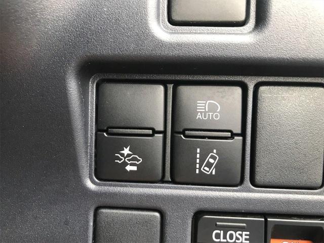 G フルセグ メモリーナビ バックカメラ 衝突被害軽減システム ETC 両側電動スライド LEDヘッドランプ 乗車定員7人 3列シート ワンオーナー 記録簿(35枚目)