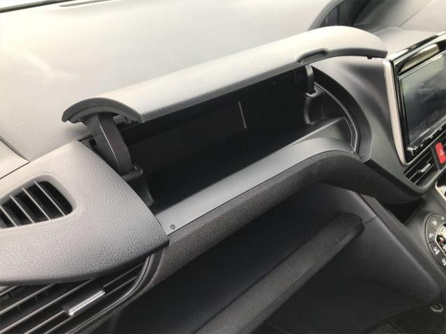 G フルセグ メモリーナビ バックカメラ 衝突被害軽減システム ETC 両側電動スライド LEDヘッドランプ 乗車定員7人 3列シート ワンオーナー 記録簿(52枚目)