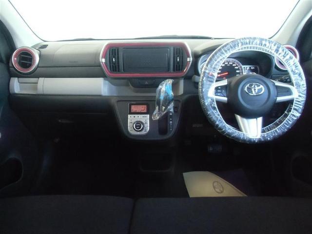 モーダ S ベンチシート LED ETC ワンオーナー車(11枚目)