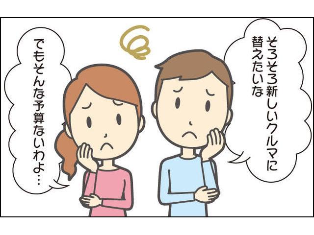 トヨタ カムリ ハイブリッド Gパッケージ HDDナビ フルセグ