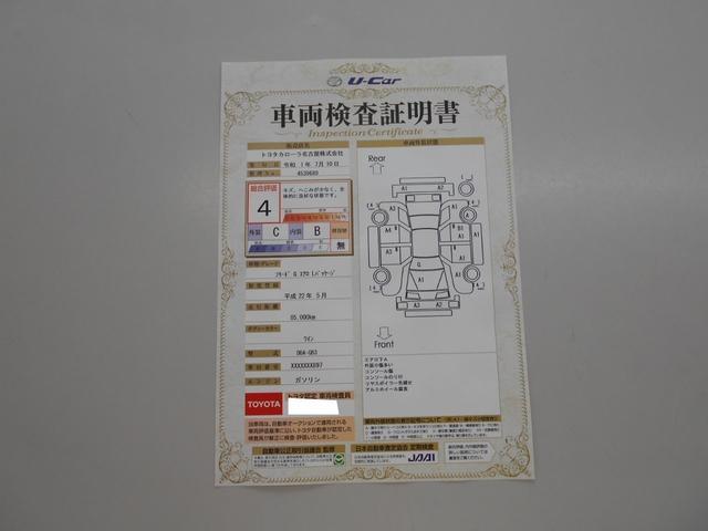 G エアロLパッケージ SDナビ フルセグ バックモニター(2枚目)