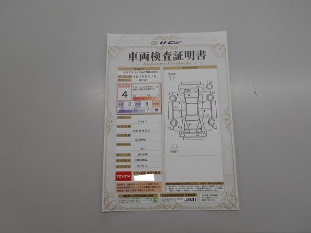 「マツダ」「ベリーサ」「コンパクトカー」「愛知県」の中古車2