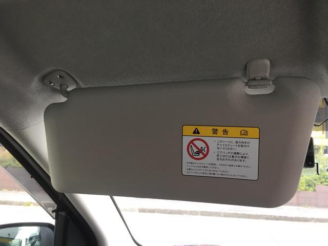「マツダ」「ベリーサ」「コンパクトカー」「愛知県」の中古車32