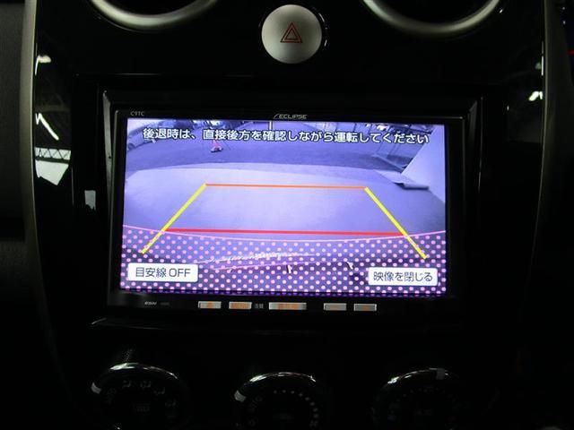 「マツダ」「ベリーサ」「コンパクトカー」「愛知県」の中古車38